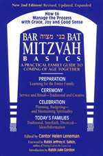 Bar/Bat Mitzvah Basics (1st edition) (PB)