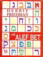 Alef Bet by Debbie Friedman Activity and Music Book