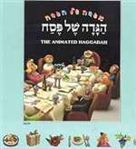 Animated Haggadah (HB)