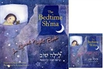 Bedtime Shema Book & CD Set