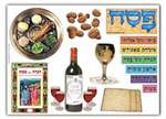 Passover Cutouts for Bulletin Board
