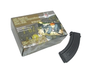 King Arms AK 110Rnd Mid-Cap Magazine - Box of 5