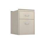 "18"" W File Cabinet (Box File) Hanging Cabinet"