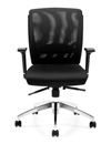 Mesh Executive Chair - OTG10904B