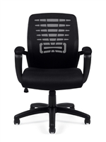 Seating to Go: Mesh Back Managers Chair