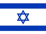 Israel Flag by Valley Forge