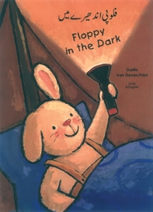 Floppy in the Dark - Bilingual Book