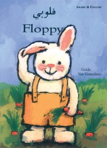 Floppy - Bilingual Book