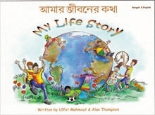 My Life Story - Bilingual Book