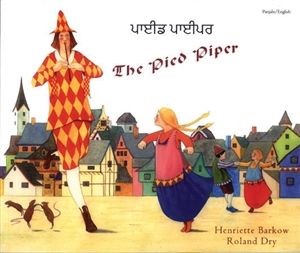 The Pied Piper - Bilingual Book
