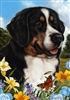 Bernese Mountain Dog Small Decorative Garden Flag
