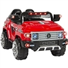 Kids Electric Ride On SUV