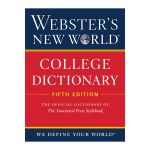 Websters New World College Dictionary, AH-9780544166066