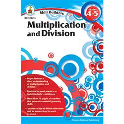Skill Builders Multiplication & Divison By Carson Dellosa
