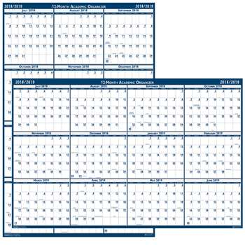 Laminated Reversible Academic Wall Calendar By House Of Doolittle