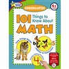101 Things To Know About Math K By Publications International Ltd