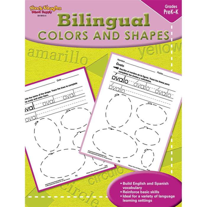 Bilingual Math Colors & Shapes By Houghton Mifflin