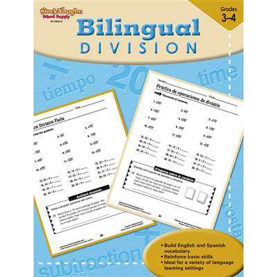 Bilingual Math Division By Houghton Mifflin