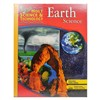 Holt Science & Technology Earth Science By Saxon Publishers