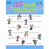 100 Math Workouts Gr 6-8 By Milliken Lorenz Educational Press