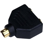 S-Video to 2 x S-Video Splitter, Black  1124
