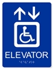 ADA ACCESSIBLE ELEVATOR SIGN - 6X8""