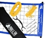 Park & Sun TS-2MS Spectrum 2000 Volleyball Set