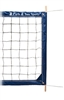 Park & Sun BC-400 Professional Steel Cable Volleyball Net