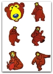 BEAR IN THE BIG BLUE HOUSE Embroidery Designs - Set of 11