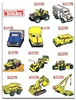 TONKA TRUCKS CONSTRUCTION EMBROIDERY DESIGNS - SET OF 12 -  4X4