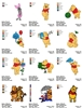 WINNIE THE POOH AND FRIENDS DISNEY LARGEST  CARTOON CHARACTERS EMBROIDERY DESIGNS