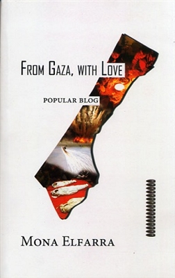 From Gaza, With Love: Popular Blog