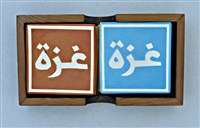 Wooden and Ceramic Coasters from Gaza