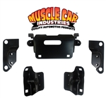 1967 - 1968 Firebird Rear Bumper Mounting Bracket Set, 5 Pieces, NEW