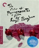 The Color of Pomegranates: Criterion Collection