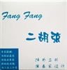 Fang Fang Erhu Strings  Designed by China Musicians' Association