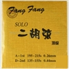 Fang Fang Gold Series - Soloist Erhu Strings