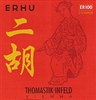 Thomastik-Infeld Erhu Strings made in Vienna (Tin-Plated and Chrome Wound)