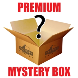 Premium Mystery Box - 2019 San Diego Comic-Con Convention Exclusive