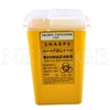 <!040> Sharps Container 1QT