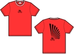 GIZMO Rising Sun Bicycle T-Shirt - Red