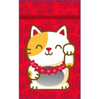 Lucky Cat Small Stand Up Zipper Pouch