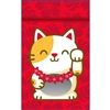 Lucky Cat Small Stand Up Zipper Pouch - Bulk 100-count
