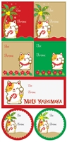 Lucky Cat Mele Kalikimaka Gift Tags
