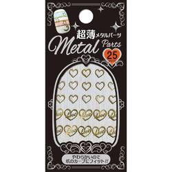 Japanese 3D Nail Charms - Gold Plated - Heart Shape - 25 stickers (520301)