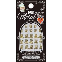 Japanese 3D Nail Charms - Gold Plated - Teddy Bear - 25 stickers (520304)
