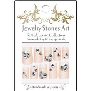 Japanese 3D Nail Art Stickers - Swarovski - Crystal - Love Me Not - S-1 - Each (520308)