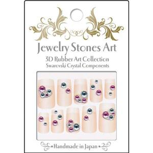 Japanese 3D Nail Art Stickers - Swarovski - Cupid Rose - Love Me Tender - S-2 - Each (520309)