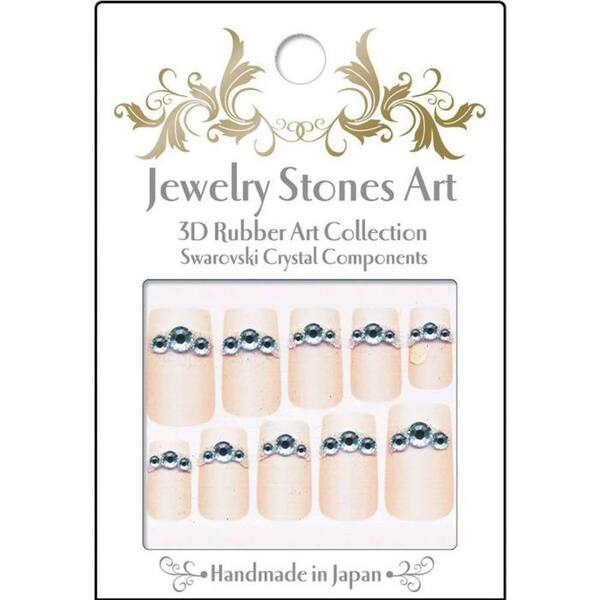 Japanese 3D Nail Art Stickers - Swarovski - 3 Aquamarine Stones - S-14 - Each (520312)