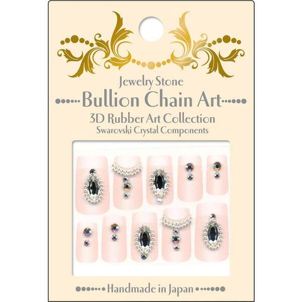 Japanese 3D Nail Art Stickers - Swarovski - Oh So Pretty - Melanite Garnet - JS-16 - Each (520314)